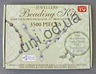 Набор для изготовления бус, сережек, браслетов Jewellery Beading Kit своими руками 3500