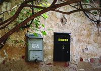 "Открытка ""Send postcard"""
