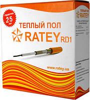 Теплый пол одножильный нагревательный кабель RATEY RD1 1,400кВт