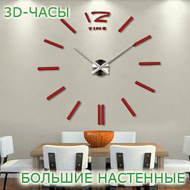 3D_часы настенные большие