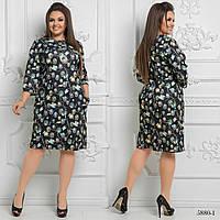 Платье принт прямое с карманами трикотаж 48,50,52-54,56-58,60-62