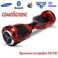 "Гироборд Smart Balance Wheel 6,5"" с Тао Тао+Самобалансом, Огонь"