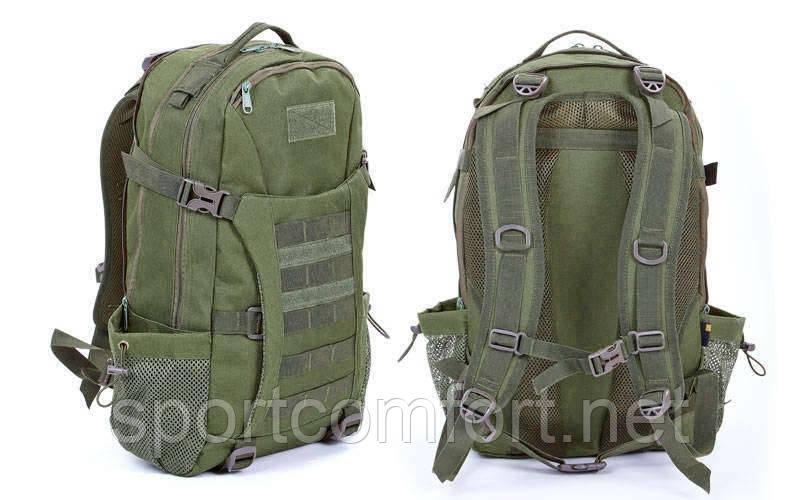 Рюкзак  тактический штурмовой (49х27х18см) 30 л олива
