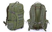 Рюкзак  тактика штурмовой (49х27х18см) 30 л олива