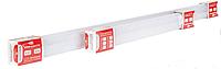 Светильник пром. LED 1200-6500-36 (3300Lm) IP65