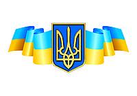 "Стенд ""ДЕРЖАВНИЙ ГЕРБ УКРАЇНИ"" С00002"