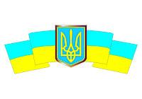 """Стенд объемный """"ДЕРЖАВНИЙ ГЕРБ УКРАЇНИ"""" С00004"""