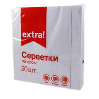 Салфетки бумажные Extra! белые, 20 шт/уп