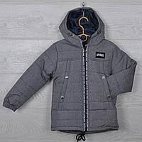 """Куртка детская демисезонная """"В46"""" для мальчиков. 4-8 лет. Серый джинс. Оптом."""