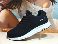 Кроссовки женские Adidas Neo (реплика) черно-белые 36 р.