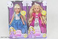 Кукла Изабелла в бальном платье
