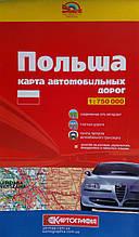 Польша  карта автомобильных дорог 1 : 750 000