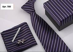 Подарунковий фіолетовий набір: краватку, запонки, хустку, затискач