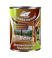 """Деревозащитная грунтовка «Base» 0,75л """"Корабельная"""""""