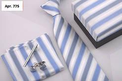 Подарунковий блакитний набір: краватку, запонки, хустку, затискач