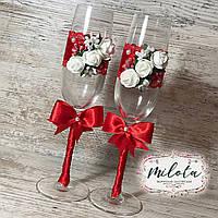 Алые бокалы для молодых, бокалы на свадьбу