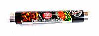 Фольга пищевая алюминиевая для запекания 150м/28см (ХХХ) недомот 400гр