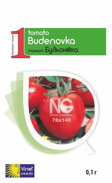 Семена томатов Буденовка 0,1 г, Империя семян