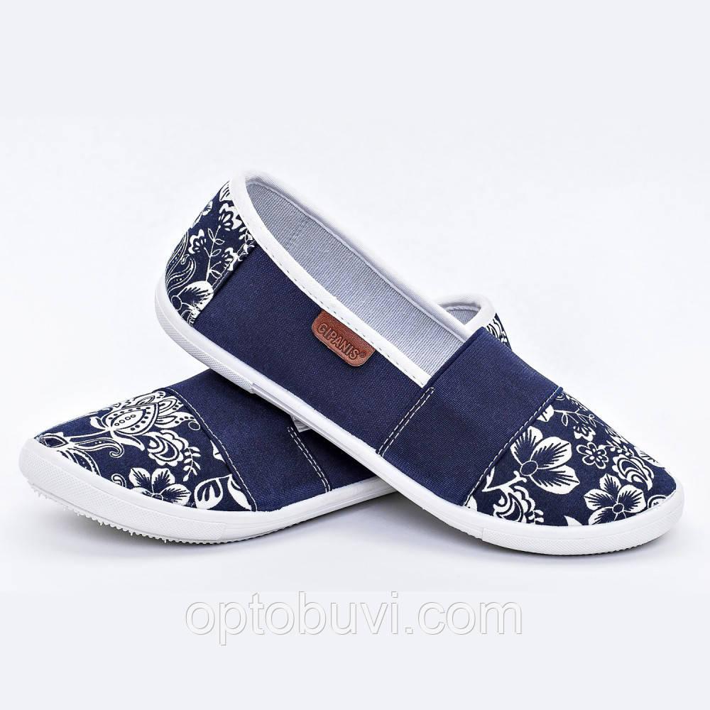 32e496103 Мокасины женские на резинке синие Gipanis: продажа, цена в ...