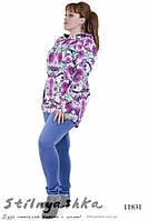 Прогулочный костюм большого размера цветы фиолет