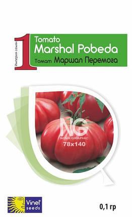 Насіння томатів Маршал Перемога 0,1 г Vinel' Seeds, фото 2