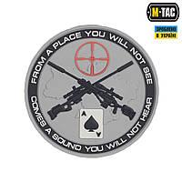 M-Tac нашивка Ukrainian Snipers ПВХ серая