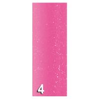 Блеск для губ № 04
