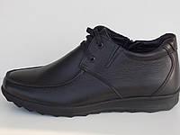 Мужские Ботинки VLAD XL демисезон