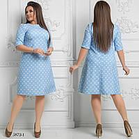 Платье принт асилуэтное плательный креп 48,50,52-54,56-58,60-62
