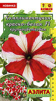 Комплиментуния Красно-Белая F1 крупноцветковая, 10шт., фото 1