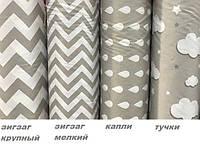 Ткань Ранфорс 100% хлопок. 240 см.