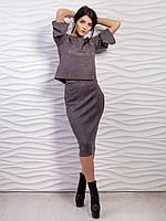 Костюм женский кофта и юбка замша на дайвинге p.42-48 VM2203-4