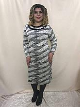 """Модное и элегантное женское платье ткань """"машинная вязка+рюлексная нить"""" свет 54, 56, 58 размер батал"""