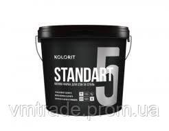 Краска Kolorit Standart 5, 4.5л, C