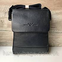 a2201ce7284d Мужская кожаная сумка через плечо Armani Армани: продажа, цена в ...