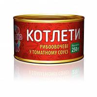 """Котлеты рыбноовощные в томатном соусе 240г """"Канапка"""""""