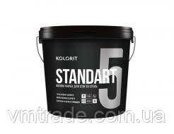 Краска Kolorit Standart 5, 2.7л, C