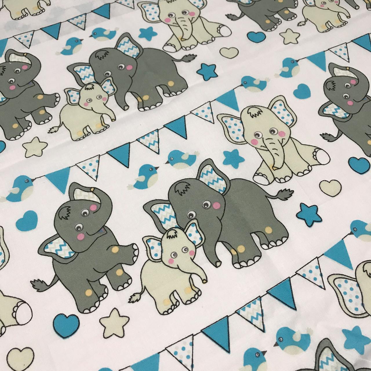 Хлопковая ткань польская слоники с треугольными флажками серо-бирюзовыми №153