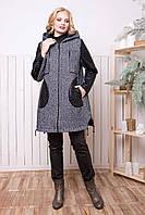 Куртка демисезонная Бруклин р 50-60