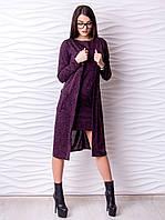 Костюм двойка платье и кардиган p.42-48 VM2176-1