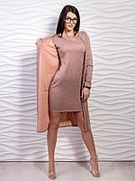 Костюм двойка платье и кардиган p.42-48 VM2176-4
