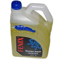 Омыватель стекол ЗИМА FENIX Лимон с лейкой  -25 4л