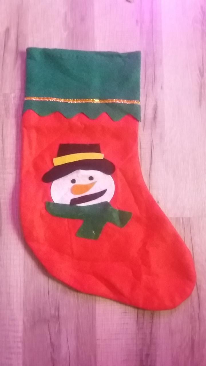 Носок новогодний, Рождественский мешок, носки для подарков. Большой ра