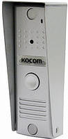 Вызывная панель KOCOM KC-MB20
