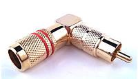 1-0105-1. Штекер RCA металл с пружиной диам.-6,5мм.,угловой