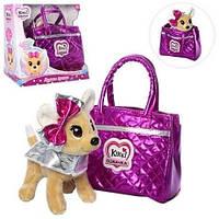 Собачка в сумочке Кикки 3642 Розовая Фантазия (аналог Chi Chi Love)