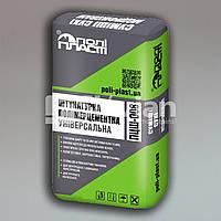 Штукатурка цементная ПЦШ-008, 25кг