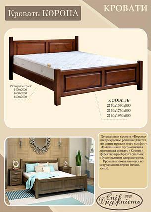 """Кровать двуспальная """"Корона"""", фото 2"""