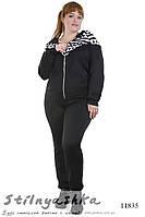 Эластичный костюм большого размера черный с белым