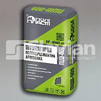 Штукатурка полимерцементная армированная ПЦШ-009, 25кг